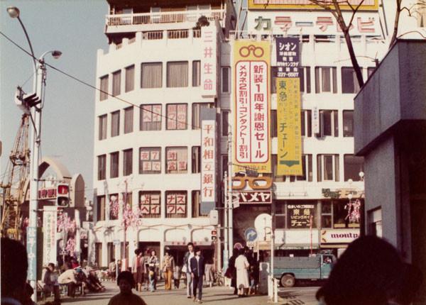 1977年 昭和52年 左手に純情商店街の旧アーチが見れます。