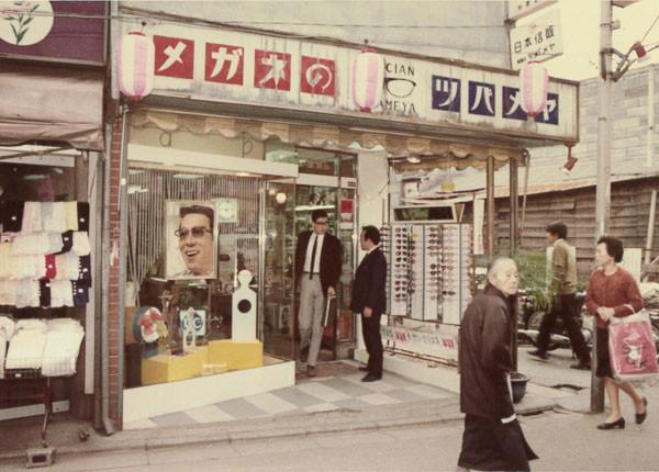 1969年  昭和44年