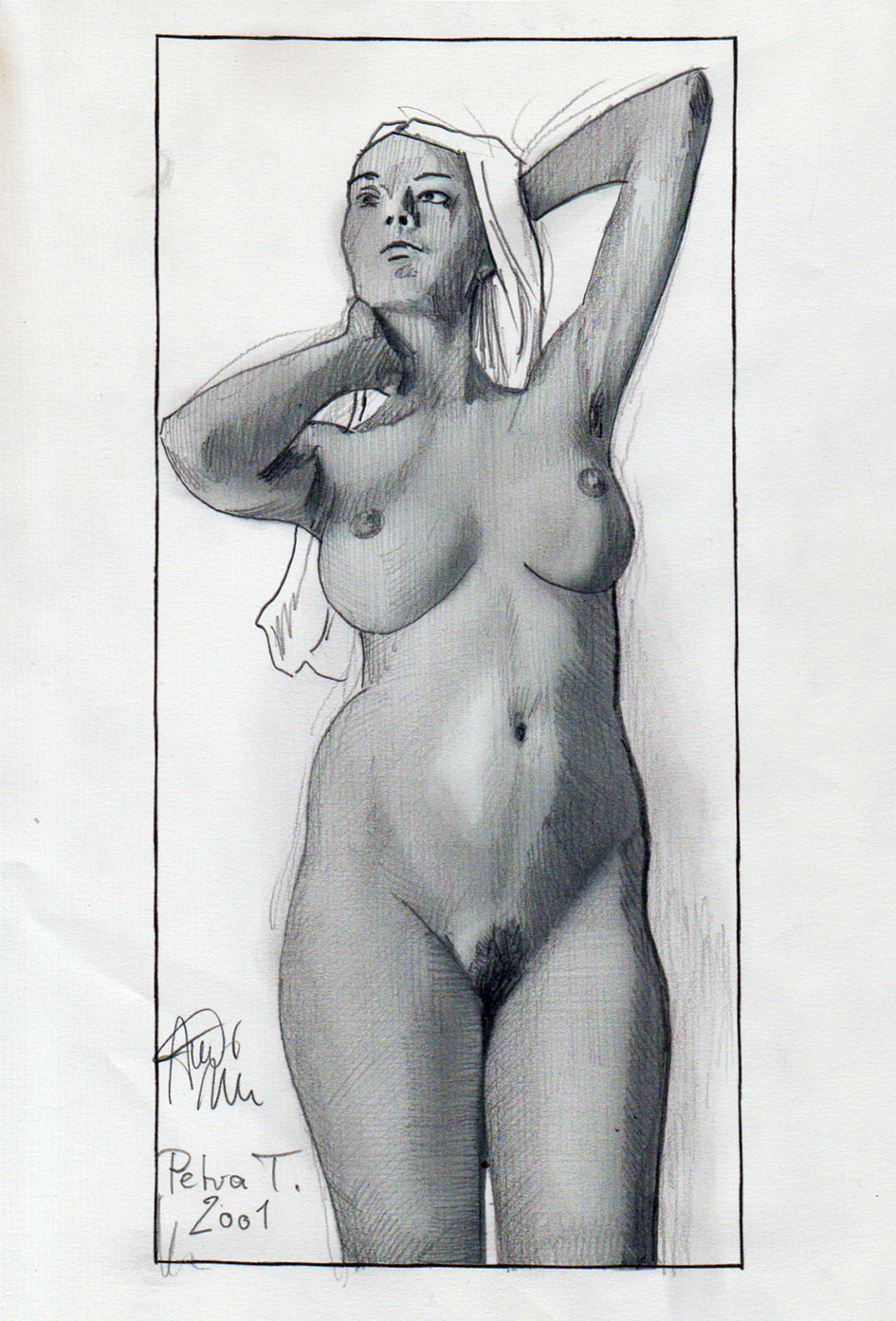 Petra, 1999