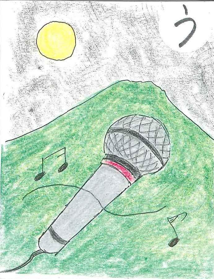 歌うは「名月赤城山」