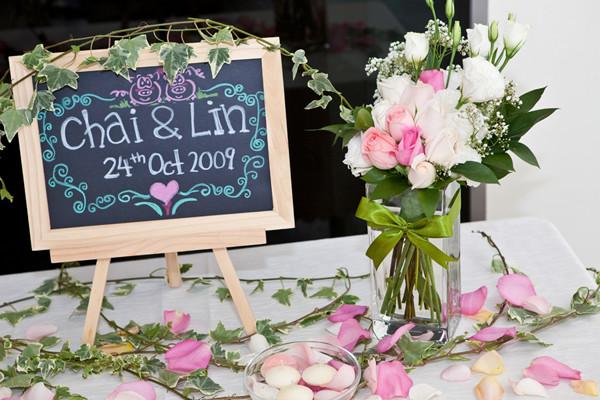 decoración de entrada para boda