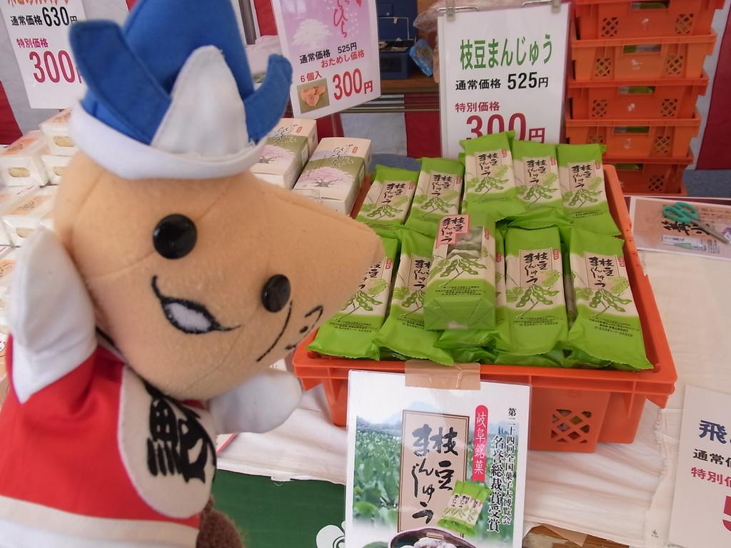 お値打ちなご奉仕品価格で和菓子が販売されているよ