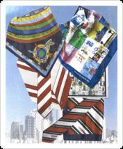 Pressespiegel: Krawatte, Tuch, Schal mit Logo von FELD Textil GmbH