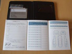 保険修理するときに必要になるコーティング施工証明書