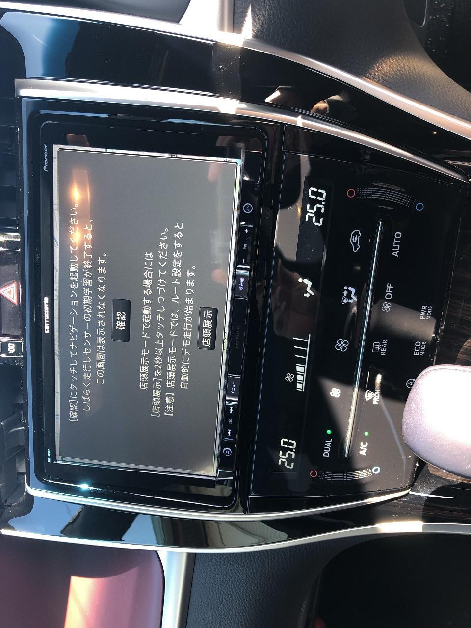 ハリアー60系前期 9インチナビ取り付けAVIC-RQ902