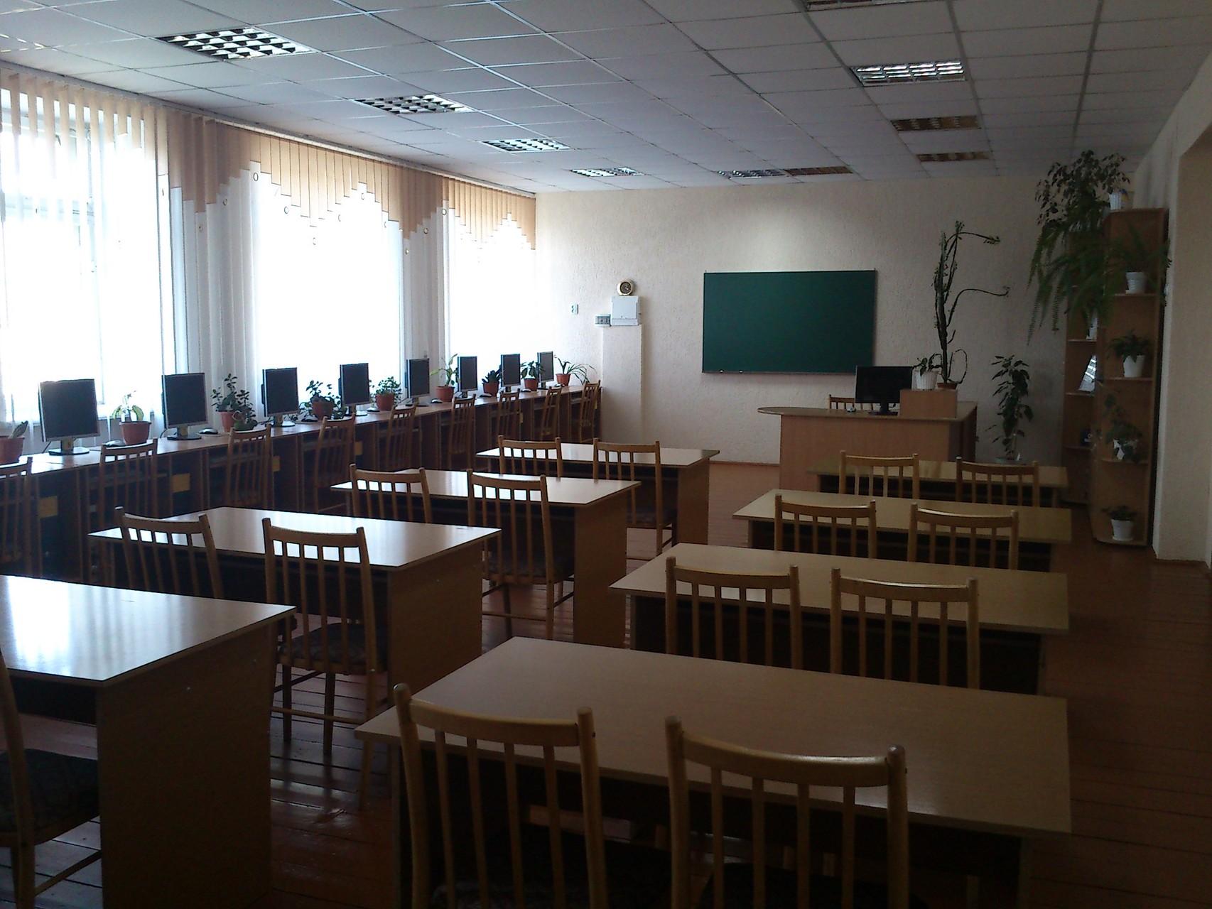 Клас-кабінет інформатики