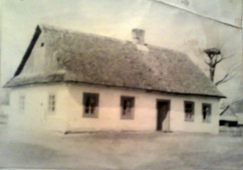 Початкова школа 1817 року;