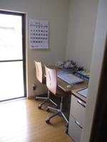 ~事務室~