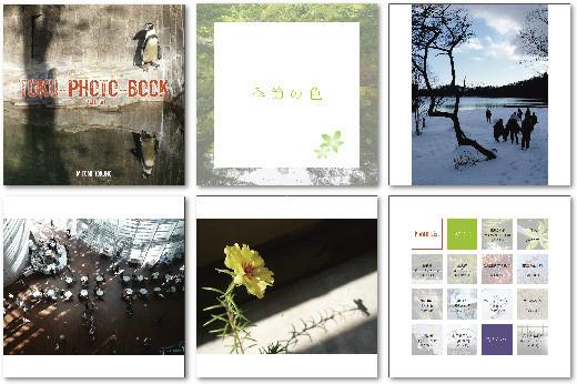デジタル写真集 TOKU-PHOTO-BOOK