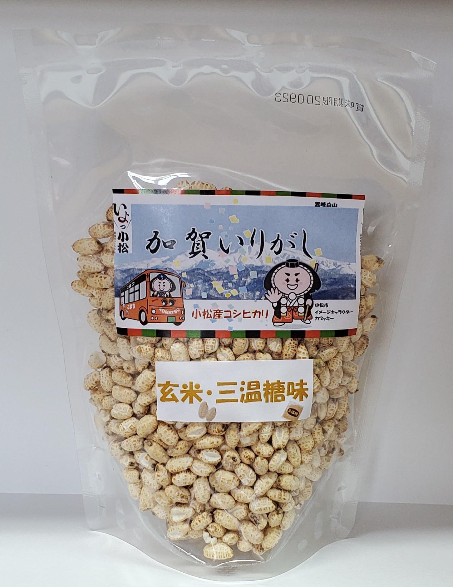 玄米 三温糖味(40g・80g) …体にやさしい自然な味。牛乳と一緒にいかがですか?