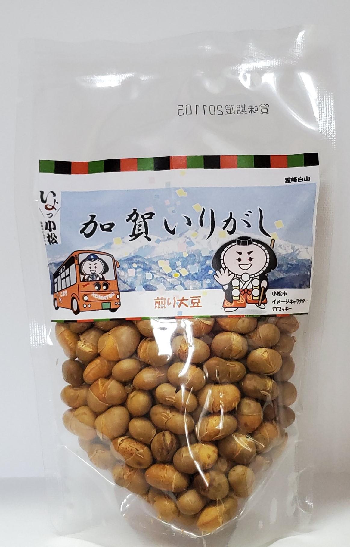 いり大豆(60g)…大豆をはじきました。大豆ご飯(レシピ付)にいかがですか?
