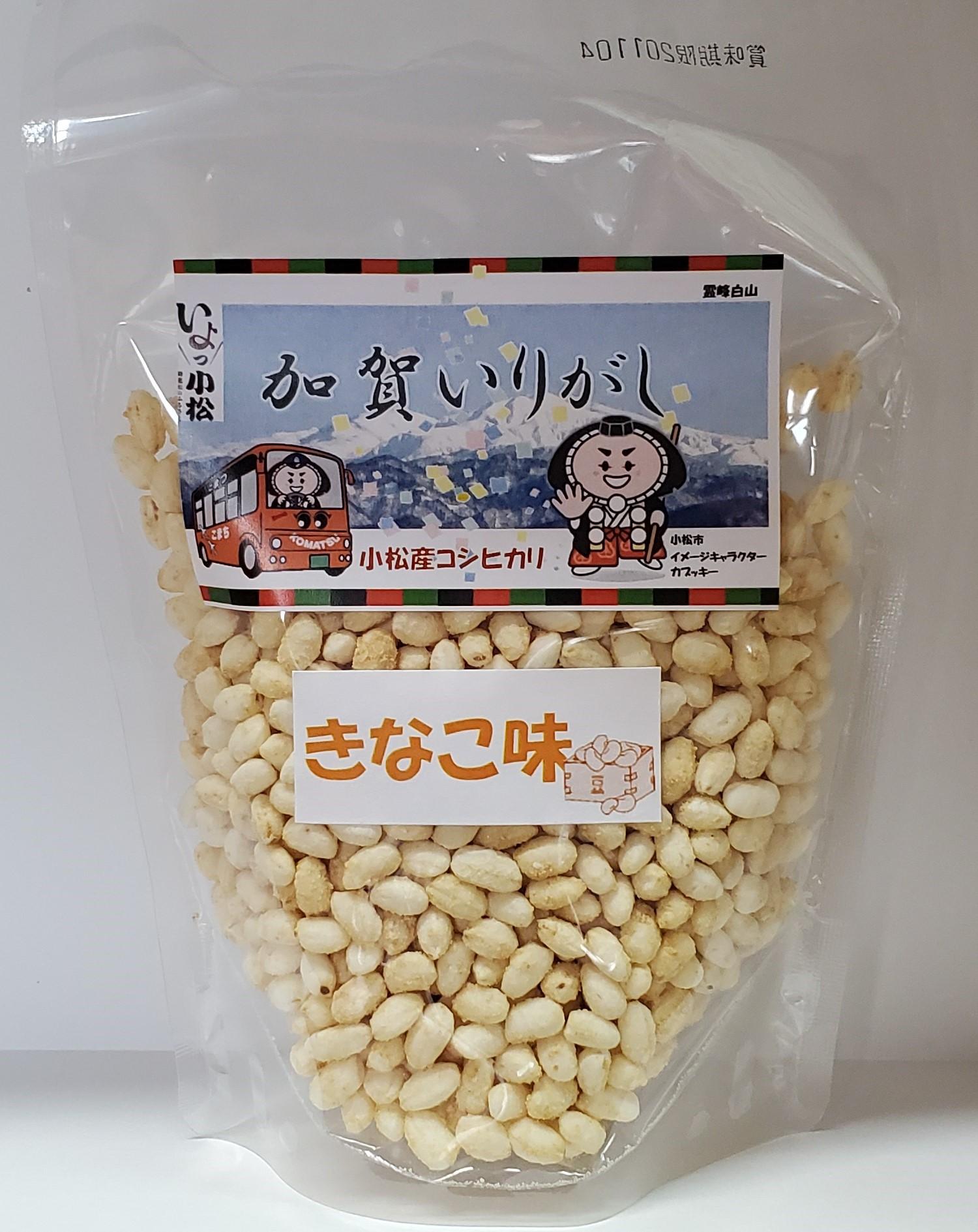 きなこ味(40g)…小松産大豆で作った自家製きな粉をかけました。人気No.1!
