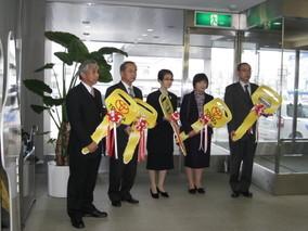 県内で5施設に贈呈されました。