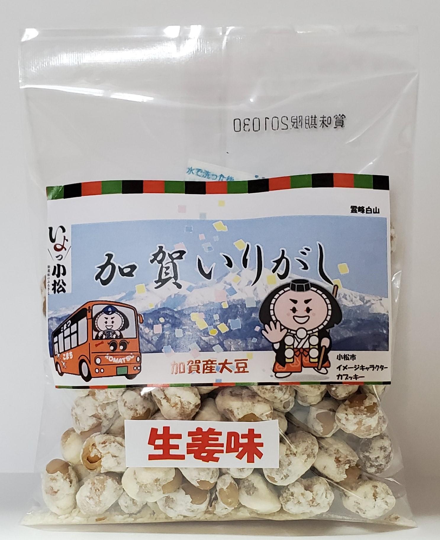 生姜味(50g・120g)…生姜がきいて隠れファンも多い。夕方のデスクワーク等にいかがですか。