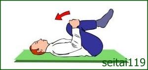 腰部の腰痛体操
