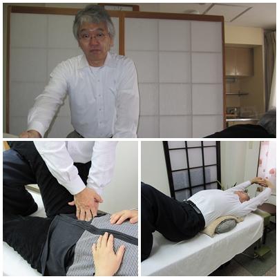 大腰筋の施術