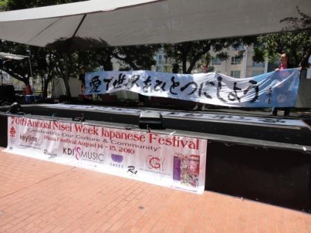 2010/8/15ロサンゼルス二世週祭
