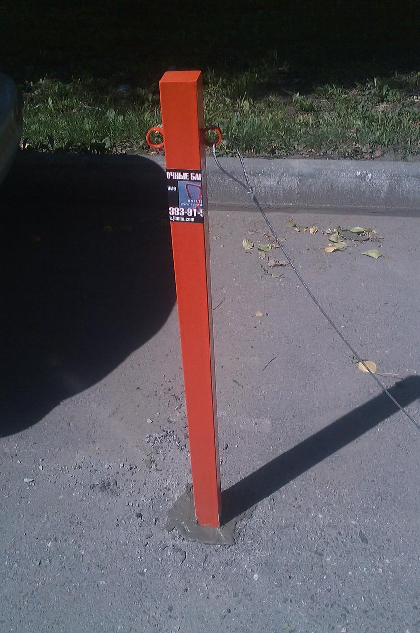 как установить парковочный барьер