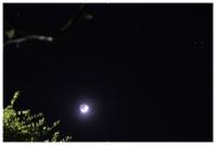 Mond, Mars, Plejaden