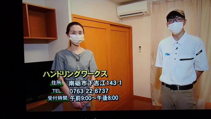 テレビ放送で「ハンドリングワークス」が紹介されました。