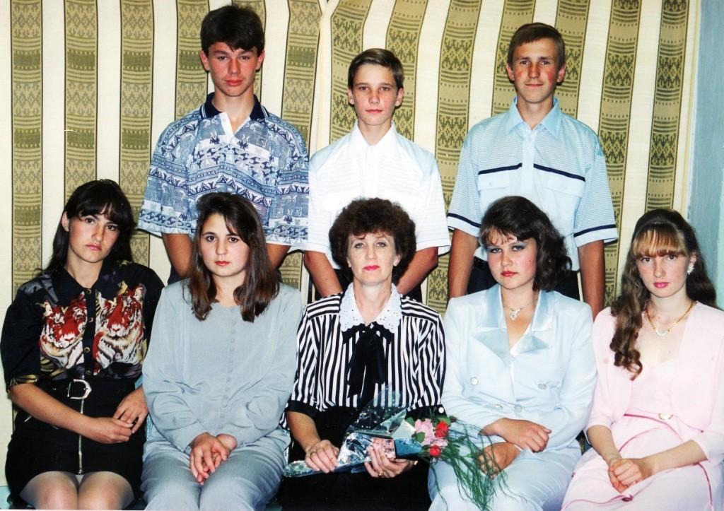 Выпуск 1996