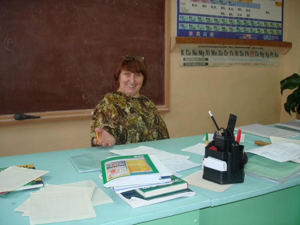 Замедлина Лидия Николаевна