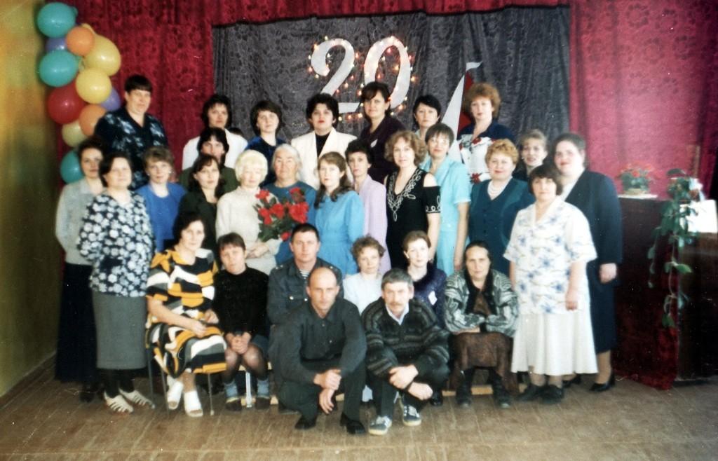 Юбилей школы. 20 лет