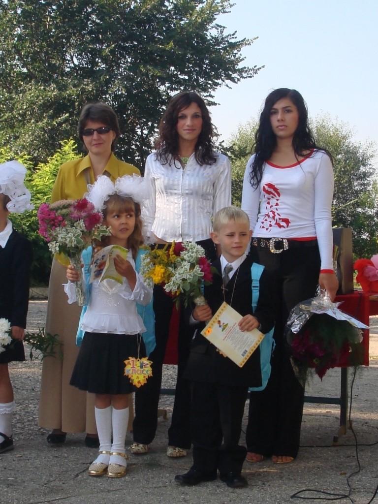 Выпуск 2008