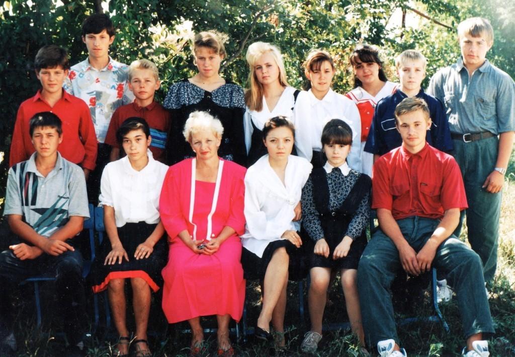 Выпуск 1998