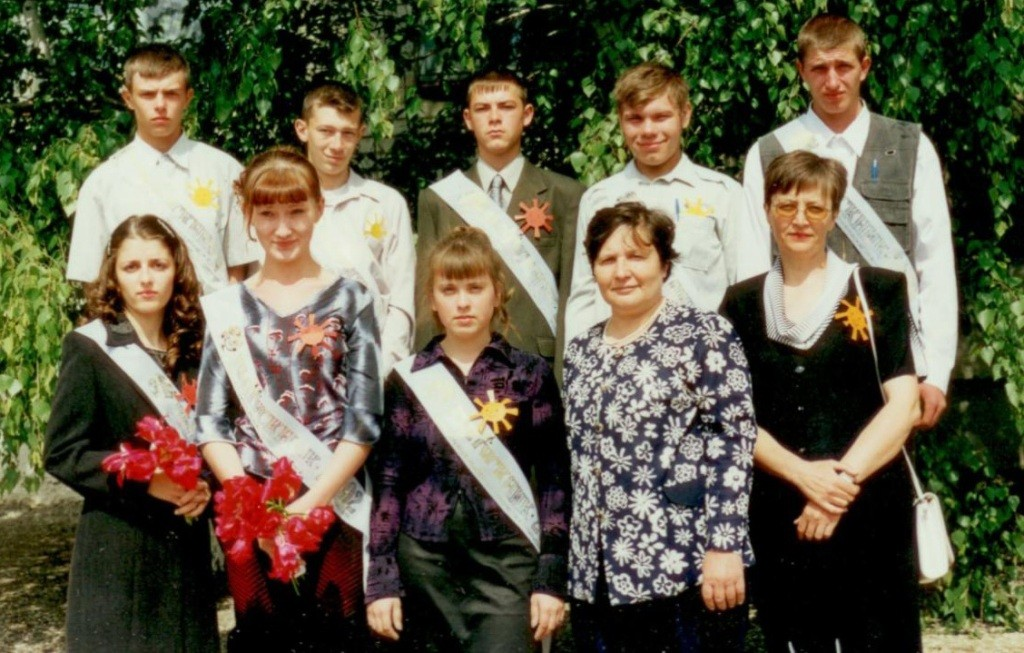 Выпуск 2002