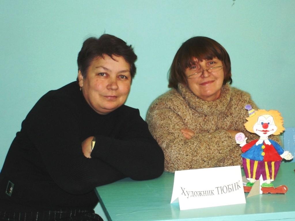 Ларькина Вера Дмитриевна, Замедлина Лидия Николаевна