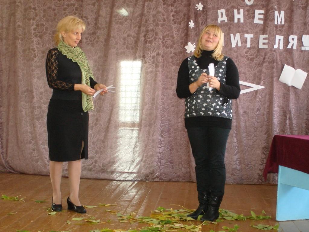 Малофеева Елена Владимировна, Шкурова Светлана Андреевна