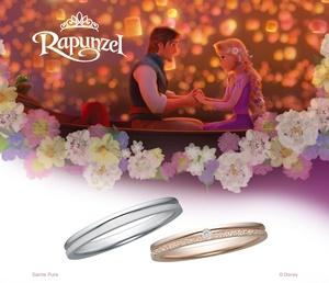 Disney PRINCESS Rapunzel(ディズニープリンセス ラプンツェル)