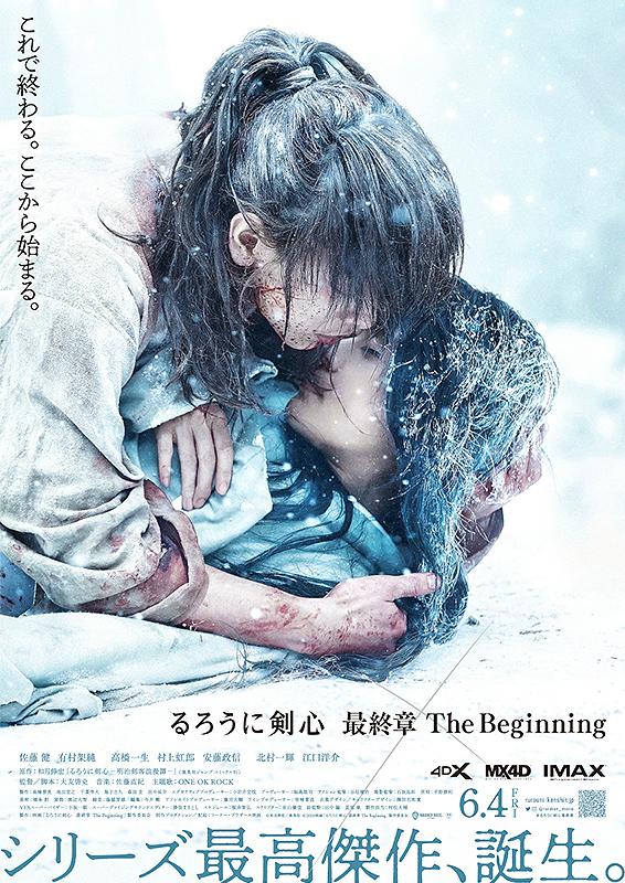 みみより情報(日本語字幕付き映画上映)