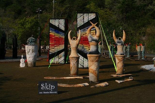 「SKIP」2011年 春の作品展メインテーマ作