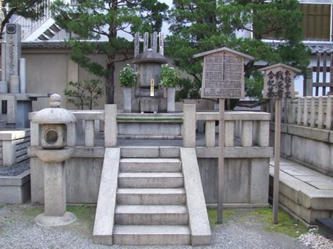 本能寺・信長墓所