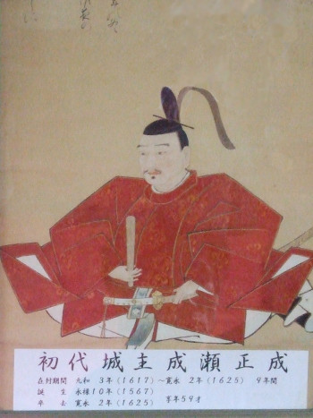 成瀬氏肖像画