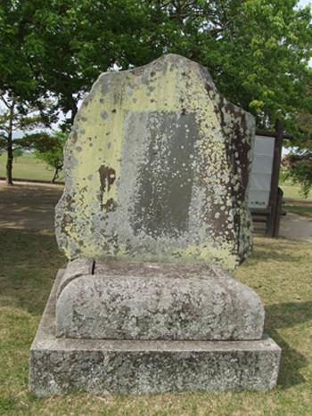公園内の碑3