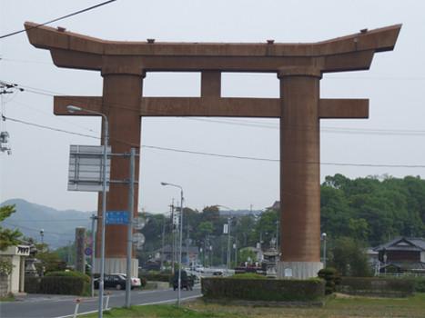 最上稲荷に通じる日本三大鳥居の一つ