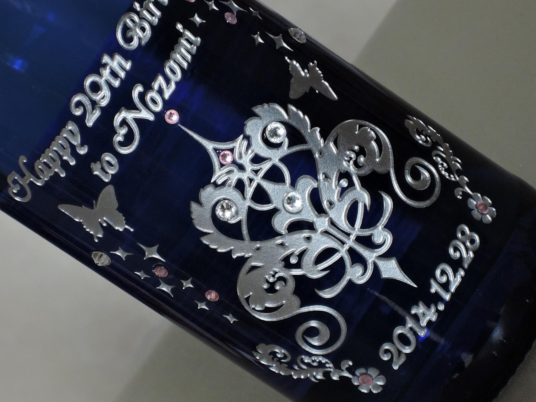 お名前やオリジナルデザインを彫刻した一点物のデザインボトル