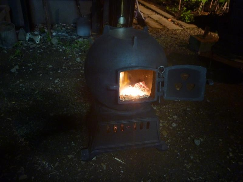 Project to reproduce the stove 12.