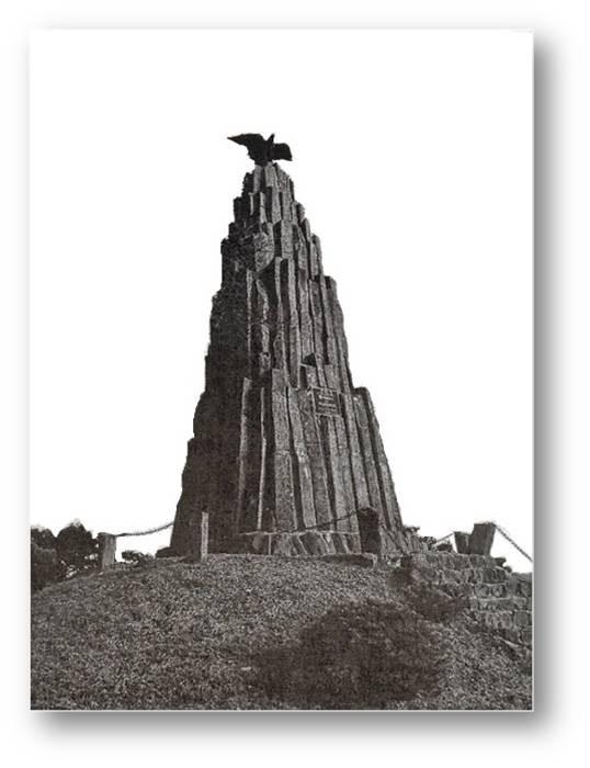 Das Denkmal auf dem Dollberg