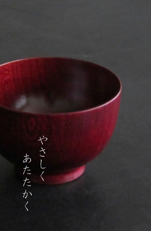 山中塗 汁椀  木製 漆塗 金沢 わこう 筒椀 さくら 桜