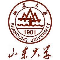 Université du Shandong, Jinan, Chine
