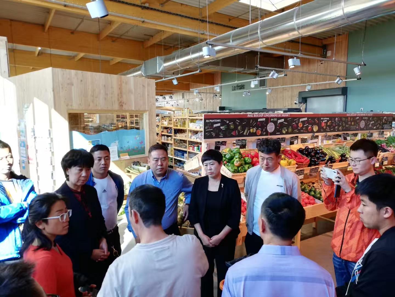 吉林省农业培训团参观法国有机农产品销售网络Biocoop
