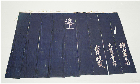 An entrance curtain donated by Yokoyama Fujiheibei, Ohnuki Zensaburo, and Nagai Masazo.