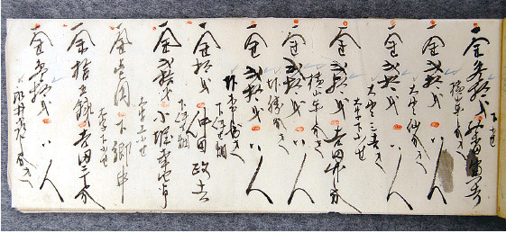 "A page of the records in the ""Tarudai Receipt Book"". Where ""… kata he"" is recorded, that indicates an ikki-tarudai. Just from this page alone it can be seen that spectators came from Shimo-Ose, Shimo-Isehata, and Kami-Ose. (1902)"