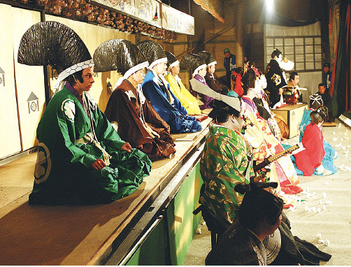 Kichirei Soga Taimen, 2001