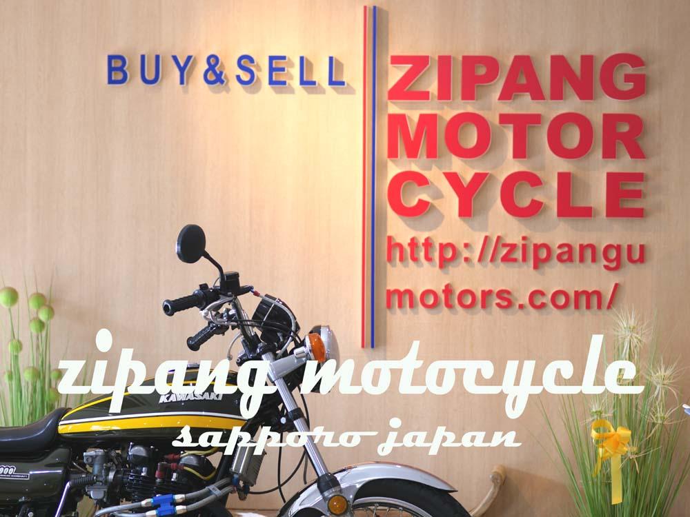 リサイクルショップ買取本舗 札幌市東区環状通り店 お礼画像