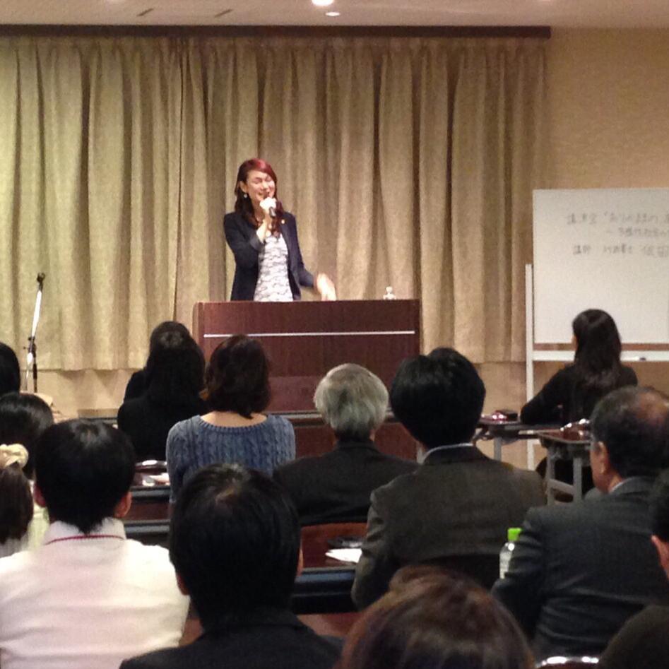 2015年12月 東京都行政書士会 市民法務塾10周年記念講演会(後援:新宿区) 「ありのままの、あなたで~多様性社会のつくり方~」